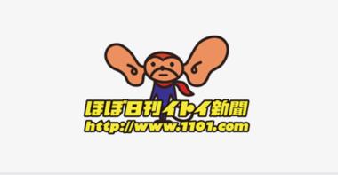 スクリーンショット 2020-03-25 12.11.10.png